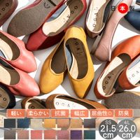 ballet flat lady shoes handmade quality shoes made in Japan
