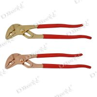 Water Pump Pliers Non sparking Safety Hand Tools