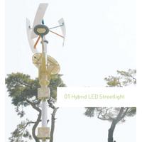 LED outdoor Light - Hybrid LED Streetlight thumbnail image