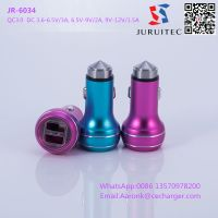 Exquisite Design Quick Charging 3.0 dual ports USB Car Charger 4A thumbnail image