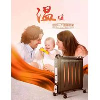 Fast heating free standing home infrared electric heater thumbnail image