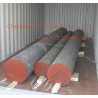offer steel round bar SAE1045, 4140, 8620, H13 ect thumbnail image