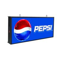 FULL FRONTAL OUTDOOR MAINTENANCE LED SCREEN