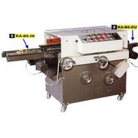 KA-B6 Automatic PCB Lead cutting and Brushing Machine
