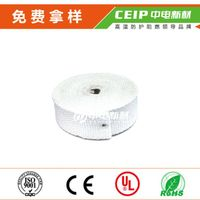 Fiberglass Cloth Tape  white