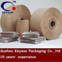 Anti Corrosion Kraft Paper VCI Woven Laminated Paper thumbnail image