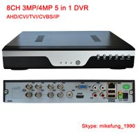 3MP 4MP 8 Channnel DVR Recorders for TV Support AHD CVI TVI Analog IP Security Camera