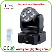 mini 4X18W RGABWUV moving head lighting,led stage lighting,moving head wash