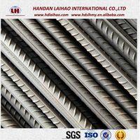 construction material steel soild rod steel rebar