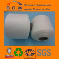 New/Cheap 40/2 100 polyester sewing thread
