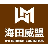 Where to find customs broker in China?