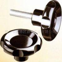 lobe Knobs (Wave shape) thumbnail image