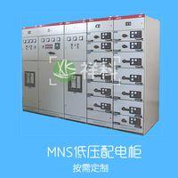 MNS low-voltage distribution cabinet thumbnail image