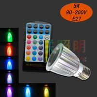 low power consumption spot light 5w new style LED blub led rgb spotlight E27