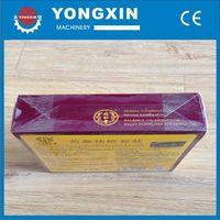 BTB-300A chocolate box cellophane wrapping machine thumbnail image
