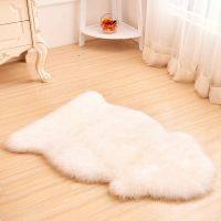 Home decoration real sheepskin rug customized