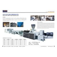 UPVC/CPVC/MPVC Pipe Production Line