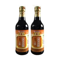 Donghu Brand Shanxi Three-year Aged Vinegar