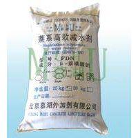 Naphthalene Sulfonate (FDN) Concrete Admixture- Na2SO4 <3% thumbnail image
