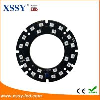 XSSY 24pcs Infrared LED 2835 SMD Module 850nm 59.5mm 14mil PCB Board Nigh Vision for CCTV Camera thumbnail image