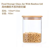 900ml borosilicate glass jar with wood cap
