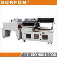 Shrink  Film Packaging  Machine For Box,Book