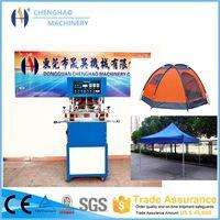 PVC Tarpaulin welding machine&High Frequency PVC Tents welding machine