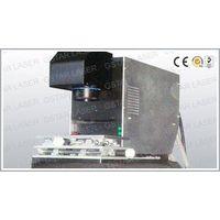 End-pump Laser Marking machine 20W thumbnail image