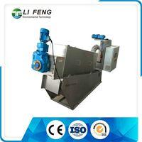 sludge dewatering equipment thumbnail image