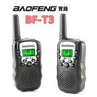 Kids walkie talkie BAOFENG BF-T3 UHF radio PMR 446