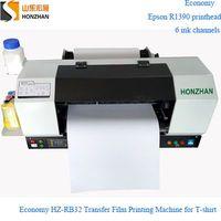 Honzhan HZ-RB32 Transfer Film Printing Machine for T-shirt Garment Fabric Textile thumbnail image