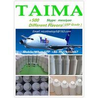 We hot sell pure nicotine/USP 99.95% Nicotine/1000mg/ml nicotine