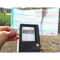 bar code paper cutter card cutter paper hole pucnher