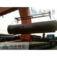 water pressure testing Ductile iron pipes