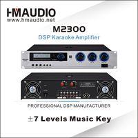 Digital KTV amplifier 300W x 2 channels M2300 with key controls