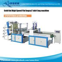 Cold Cutting 4 Lines T shirt Bag Making Machine thumbnail image
