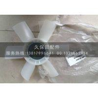 kubota Cooling Fan thumbnail image