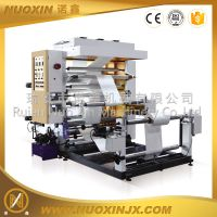 NX-1000 2 color 1000mm Flexo Printing Machine