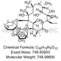 All Kinds of Azithromycin Impurity thumbnail image