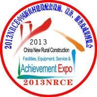 China new rural construction expo