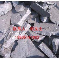 supply high quality ferrosilicon