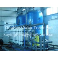 YingHan UF System (Mineral Water Treatment System) thumbnail image