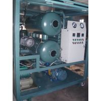 Vacuum Oil Purifier,Transformer Oil Purification Systems thumbnail image
