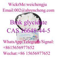 Chinese Top Supplier BMK Glycidate New BMK Glycidate Pmk Glycidate CAS 16648-44-5/5413-05-8/13605-48