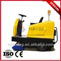 YH-B1350 ELECTRIC SWEEPER thumbnail image