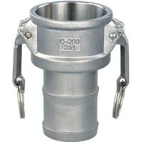 stainless steel cam & groove coupling