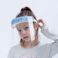 Manufacture bulk stock protective equipment dental baby face shield kids hat Medical visor thumbnail image