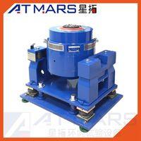 ATMARS Electromagnetic Vibration Shaker for Vibration Testing