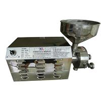 Rice mill machinery Suppliers - maavumill.in