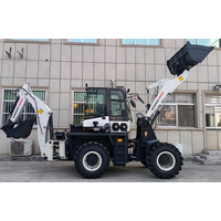 2020 new AZ two-ends-busy loader thumbnail image